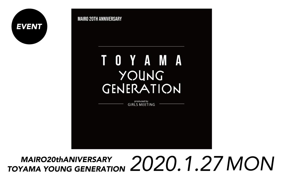 TYG_2020